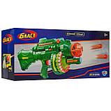 Кулемет дитячий бластер типу Nerf 7002 з м'якими кулями, фото 4