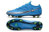 Футбольные бутсы Nike Phantom GT Elite FG Photo Blue/Metallic Silver/Rage Green