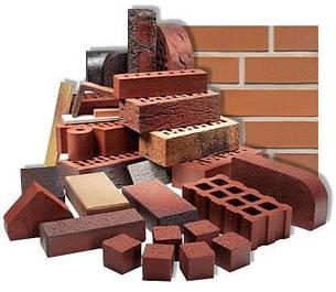 Кирпич и стеновые блоки