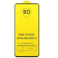 Защитное стекло TDG 9D для OnePlus 9 Full Glue черный 0,26 мм в упаковке