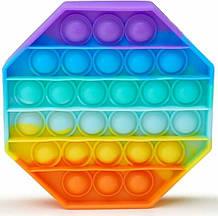 Сенсорная игрушка Pop It Push Bubble Fidget Antistress Бесконечная Пупырка 8-угольник Радужный, ширина 12,5см