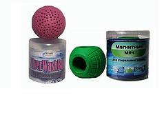 Мячики для посудомоечных и стиральных машин