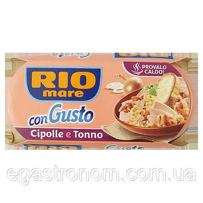 Філе тунця Ріо Маре з цибулею Rio Mare 2*160g 12пач/ящ (Код : 00-00005984)
