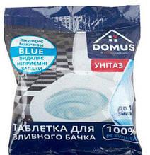 Таблетка для сливного бачка Domus Blue, Домус 50г
