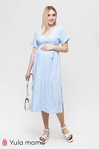 Летнее платье миди для беременных и кормящих на запах голубое в полоску ТМ Юла Мама GRETTA DR-21.162