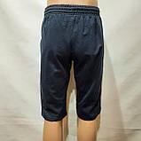Шорти чоловічі трикотажні до коліна видовжені, фото 5
