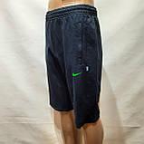 Шорти чоловічі трикотажні до коліна видовжені, фото 2