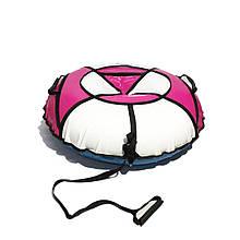 Тюбінг надувні санки ватрушка d 100 см серія Стандарт Біло - Рожевого кольору для дітей і дорослих