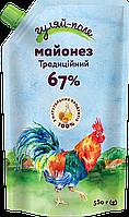 Майонез Традиційний 67% Дой-пак 550 г ТМ Гуляй-поле