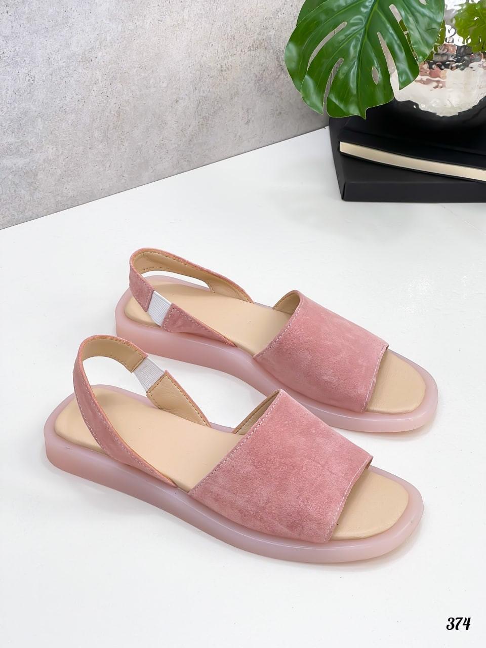 Босоножки - менорки женские розовые/ пудровые натуральная замша