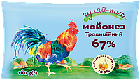 Майонез Традиційний 67% Філ-пак 160 г ТМ Гуляй-поле