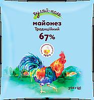 Майонез Традиційний 67% Філ-пак 340 г ТМ Гуляй-поле