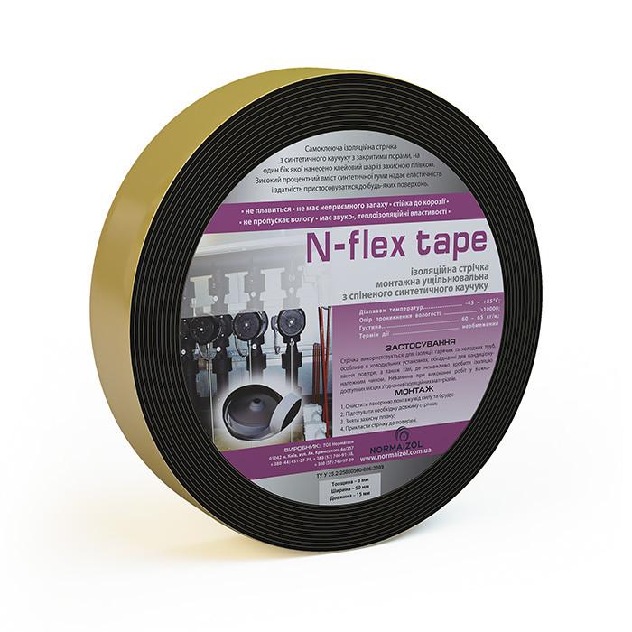 Каучукова стрічка N-FLEX TAPE (Флекс Тейп) армована (15 м. п)