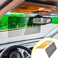 Сонцезахисний антибліковий козирок для автомобіля HD Vision