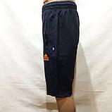 М,Л, р. Шорты мужские трикотажные до колена удлиненные, фото 4