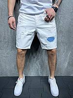 Мужские джинсовые шорты Мом 2Y Premium 8111 White