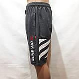 50,52,р. Шорты мужские трикотажные до колена х/б темно-серые, фото 4