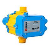 Контроллер давления автоматический Vitals aqua AN 4-10, фото 3
