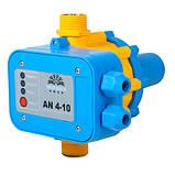 Контроллер давления автоматический Vitals aqua AN 4-10, фото 4