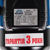 Насос поверхностный струйный Vitals aqua JS 744de, фото 7