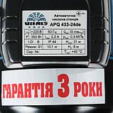 Насосна станція вихрова Vitals aqua APQ 433-24de, фото 7