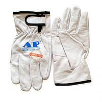 Рукавички робочі AP-1189, XL
