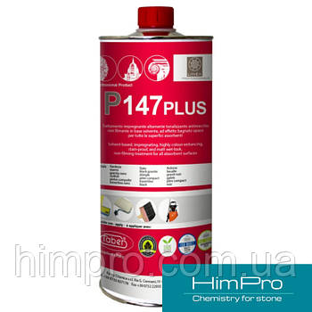 P 147 PLUS 1L  Усилитель цвета и защита от пятен