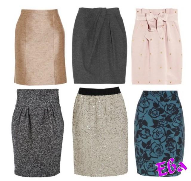Ремонт юбки цены