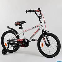 Велосипед двухколесный детский Corso EX 18 дюймов (5-7 лет)