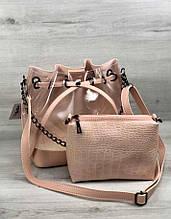 Молодежная сумка с косметичкой сумка шоппер сумка с косметичкой Aliri-231-30 розовая 2 в 1