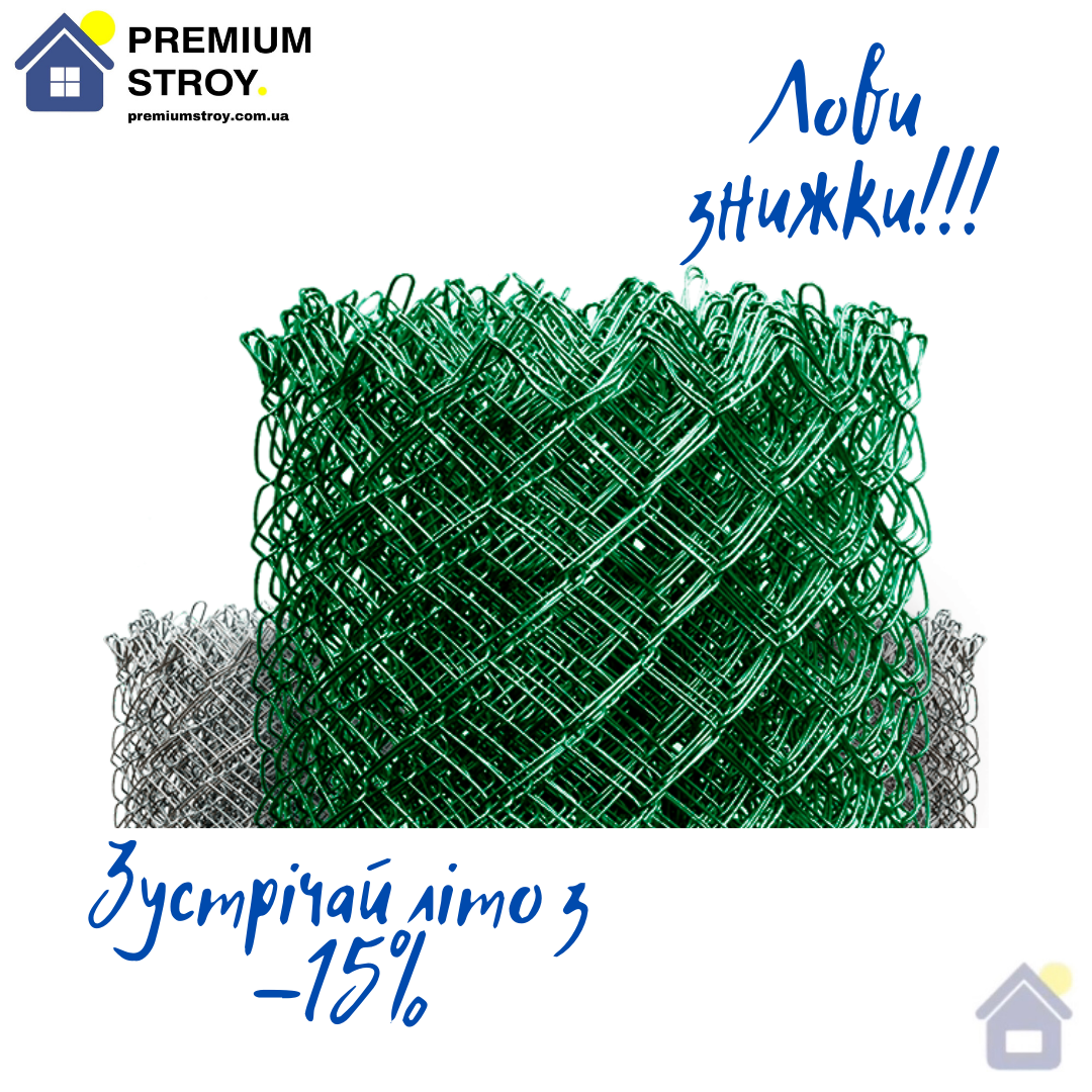 Сетка Рабица метал. зелёная 35х35, Ø 1,5/2,5 мм, высота 1,5 м, рулон 10 м
