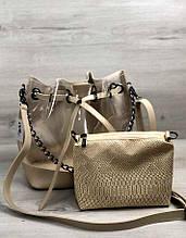 Молодежная сумка с косметичкой сумка шоппер сумка с косметичкой Aliri-231-29 бежевая 2 в 1