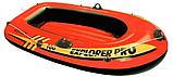 Човен надувний пвх, 160 х 94 х 29 см, одномісна, фото 2