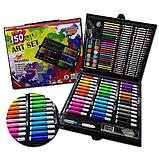 Великий набір для малювання на 150 предметів, набір для творчості, фото 4