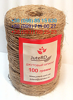 Шпагат джутовий 2мм 90м 100г джутова пряжа для рукоділля