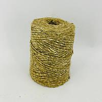 Шпагат джутовий 200 грам х 2 мм х 180 метрів