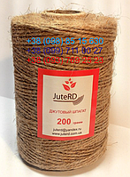 Шпагат джутовий нитка 200 г 180 м 3 мм джутова пряжа для рукоділля