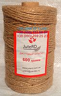 Шпагат джутовий нитка 600гр 540 м 3 мм джутова пряжа для рукоділля