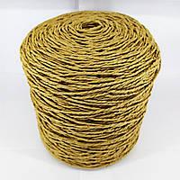 Шпагат паперовий, крафт папір, паперова мотузка 3 мм-2кг-1200м для пакетів на ручки