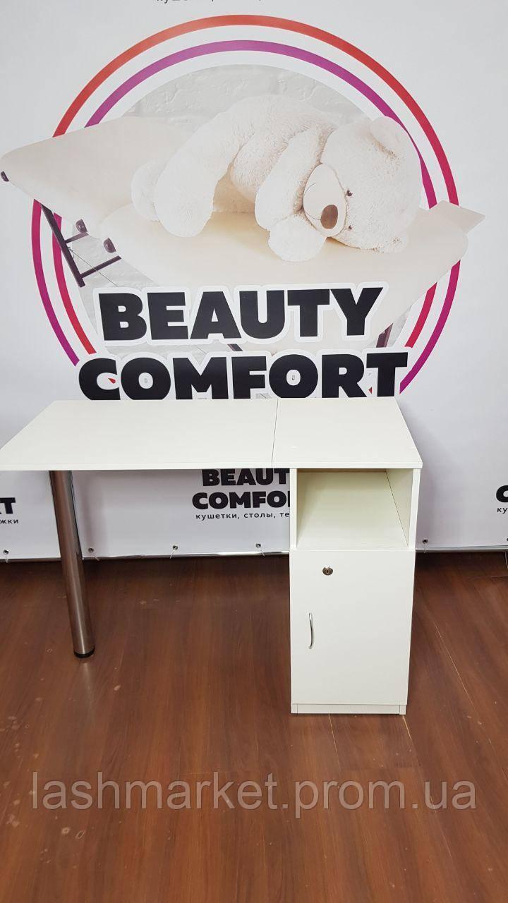 Манікюрний стіл для PROFI для майстра Beauty Comfort