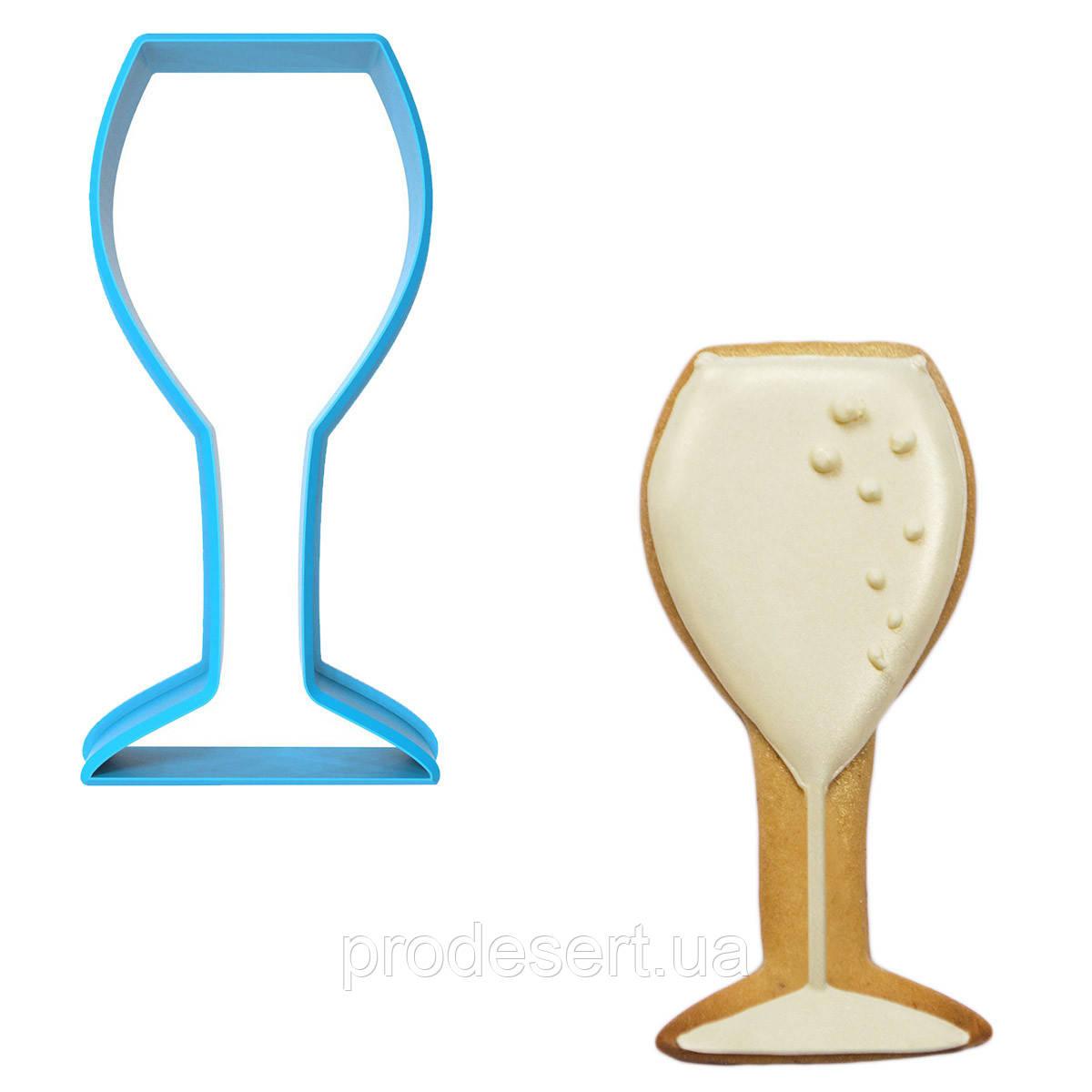 Бокал шампанского вырубка для пряников 8*4 см (3D)