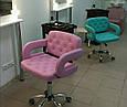 Парикмахерское кресло , кресло для мастера маникюра код 8403  цвет на выбор., фото 4