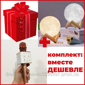 Комплект нічник Moon Lamp 13 см мікрофон Q-7 Wireless Gold