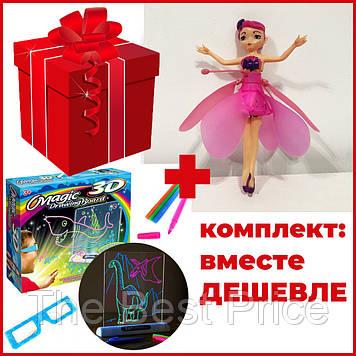 Комплект літаюча лялька фея Flying Fairy летить за рукою Чарівна фея дошка-планшет 3Д дошка для малювання 3D