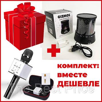 Комплект Лазерний проектор Star Master Зоряне небо Мікрофон Q-7 Wireless Black. Колір чорний