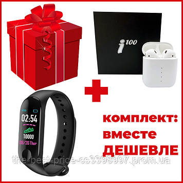 Комплект Бездротові Bluetooth навушники Sensor I100 TWS Stereo Смарт-годинник Smart Watch M3