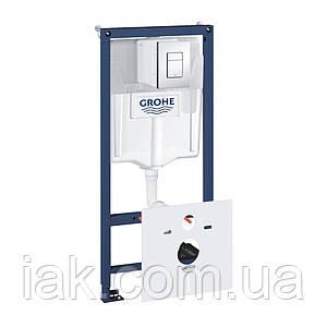 Інсталяція для унітаза Grohe Rapid SL комплект 5 в 1 38827000