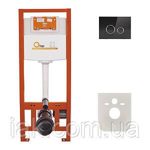 Інсталяція для унітазу Q-tap Nest комплект 4 в 1 з панеллю змиву PL M11GLBLA