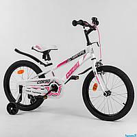 Велосипед двухколесный детский Corso R 18 дюймов (5-7 лет)