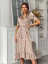 Платье миди в горошек шелковое на запах с рюшами (3 цвета)